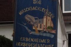 2013 Kerb Erbenheim 001